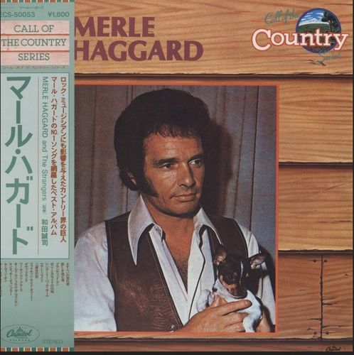HAGGARD, MERLE - Call Of The Country Series